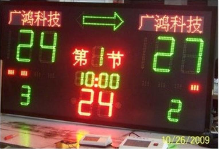 баскетбольный инвентарь 多功能篮球电子记分牌,篮球电子计分牌,八功能篮球电子记分牌