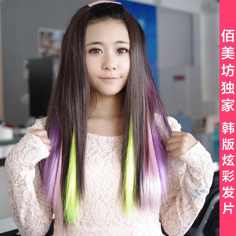 Бай Мэй Фанг цветные парики корейской версии светлые цвета градиента красочные косплей парик.