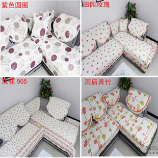 Mail 90 percent of thickened fabric antiskid sofa cushion seat leather sofa cushion in  summer garden sofa towel specials