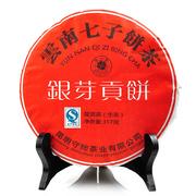 秒杀普洱茶生茶守一轩银芽贡饼高端精品单芽357克七子饼茶中秋节