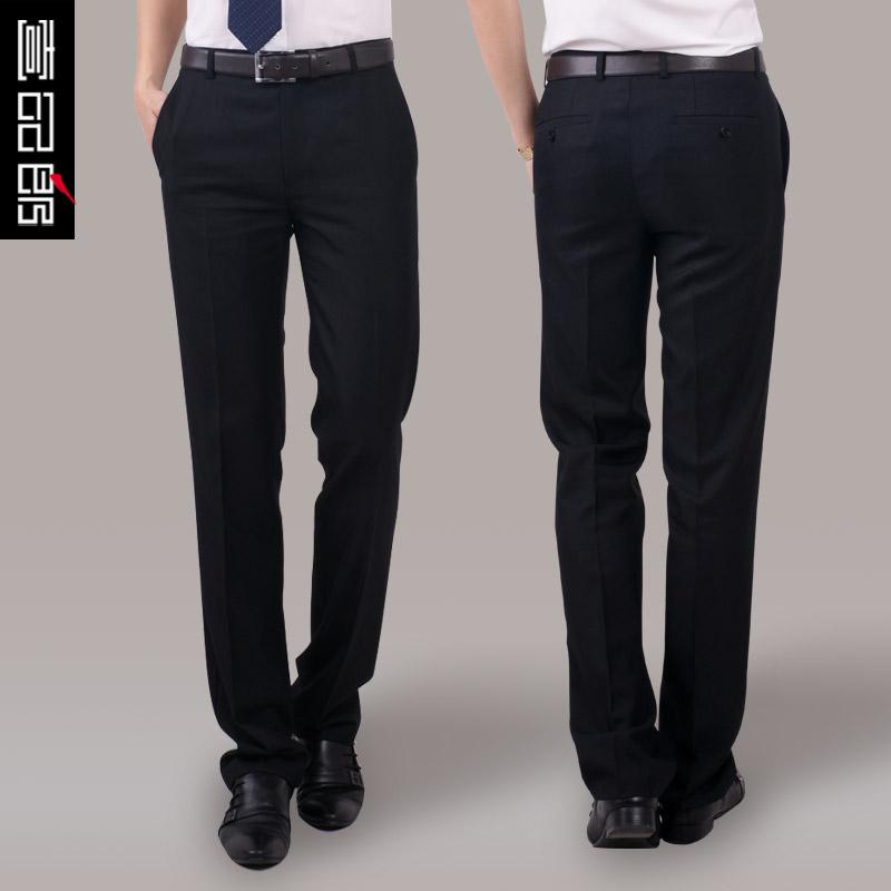 西裤 男 正装商务休闲 韩版修身英伦免烫男士西裤 秋冬款Y-G201
