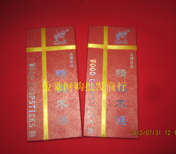Палочки для еды 十双 木制 筷 筷套装筷子 实木礼品筷子 无漆无蜡餐具 批发价包邮