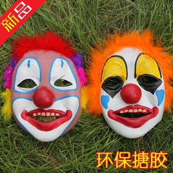 小丑面具 搞怪搞笑恐怖鬼脸面具 万圣节化妆舞会表演演出道具图片