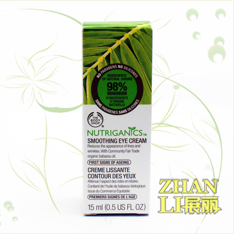 The body shop  15ml