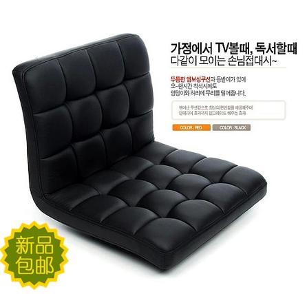 Cor en et paresseux de la chaise canap sans pied de for Canape sans pied