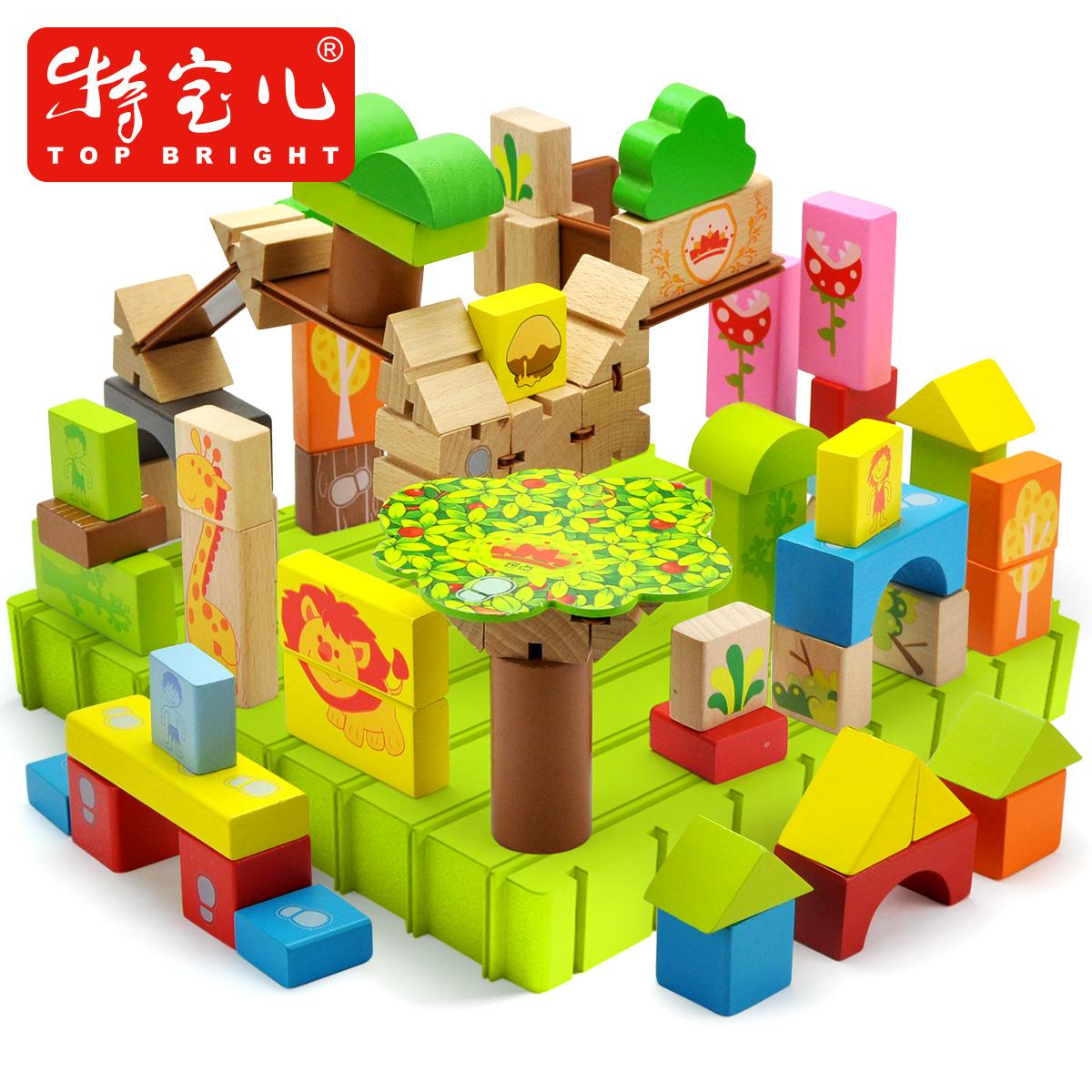 启蒙拼装玩具益智玩具