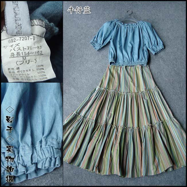 женская рубашка Earth Music Городской стиль Однотонный цвет Бантик бабочкой О-вырез