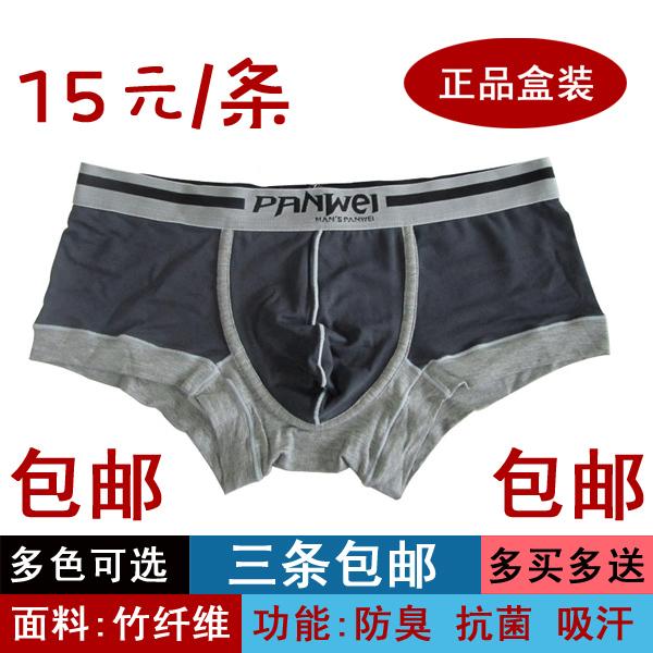 Трусы Hope Wei 2078 Муж. Бамбуковое волокно Боксеры Модифицированное вискозное волокно