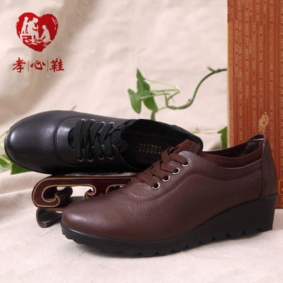 Grace filial middle-aged female shoe leather shoes leather middle-aged mother shoes autumn shoes wedges mother