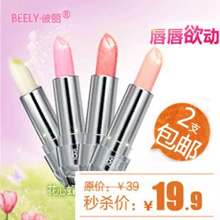 Two Pack sandwich beely suit for posting nude color moisturizing lip balm/lip gloss white and delicate moist lips nude makeup