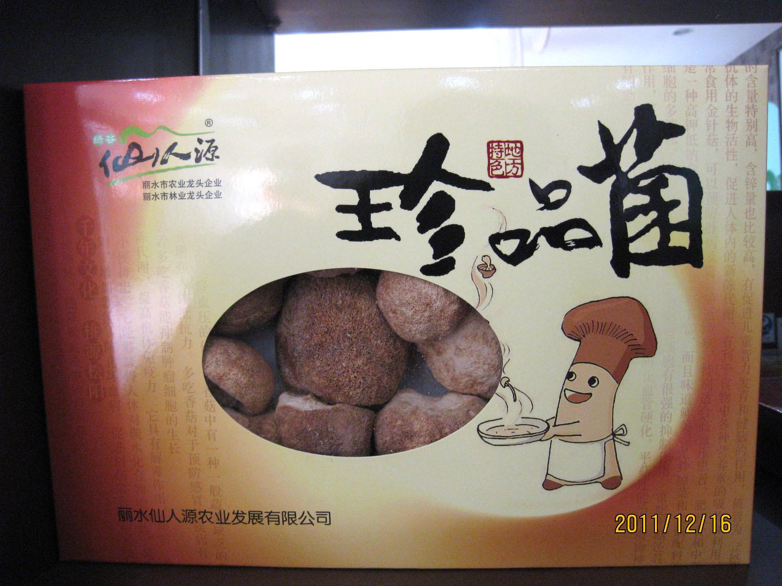 仙人源干货食用菌/特级猴头菇/猴头王/猴头蘑菇/猴头菌120g食用菌