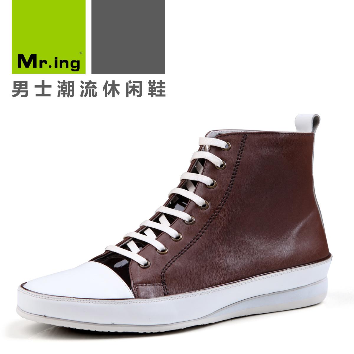 Ботинки мужские ug002 ZUGG Для отдыха Круглый носок Верхний слой из натуральной кожи Мягкая кожа Весна и осень
