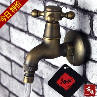 Gu Ma bathroom antique water faucets antique copper producing European-style washing machines do  old XY01