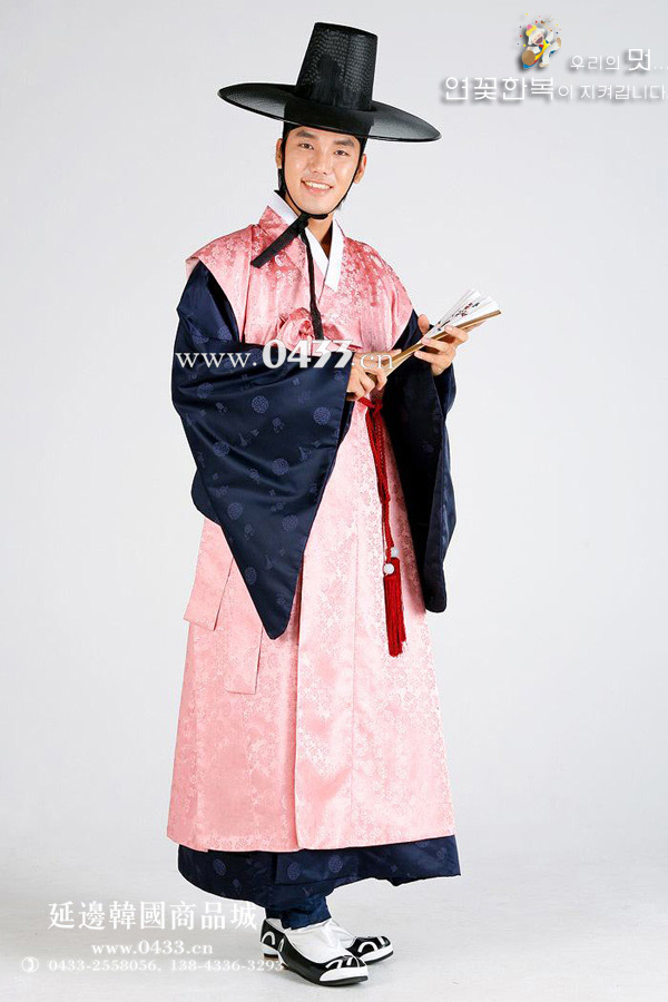 Traditional dress related keywords south korean traditional dress