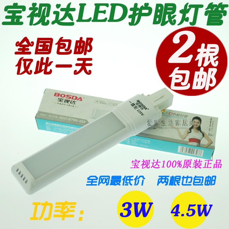 Светодиодная лампа   LED 3/4.5W