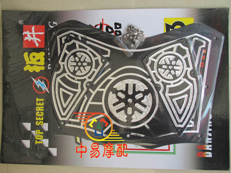 Накладка Аксессуары мотоцикл, переоснащение передней ногой педали jog100 Qiao gefuxi цветы женат бывший педаль