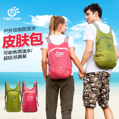 2014 new skin bag mountaineering bag shoulder bag can be folded storage ultralight cycling