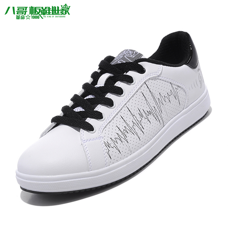 Bugs Bunny white board shoes men Korean tidal ventilation in summer a genuine skate shoes, low top sneakers men's shoes