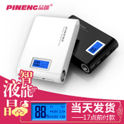 PN-913 Mobile Power Smart LCD Display Mobile Phone Universal Charging Jewels 10000 MAh Battery