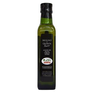 孕妇橄榄油预防妊娠纹美容原生橄榄油孕妇货