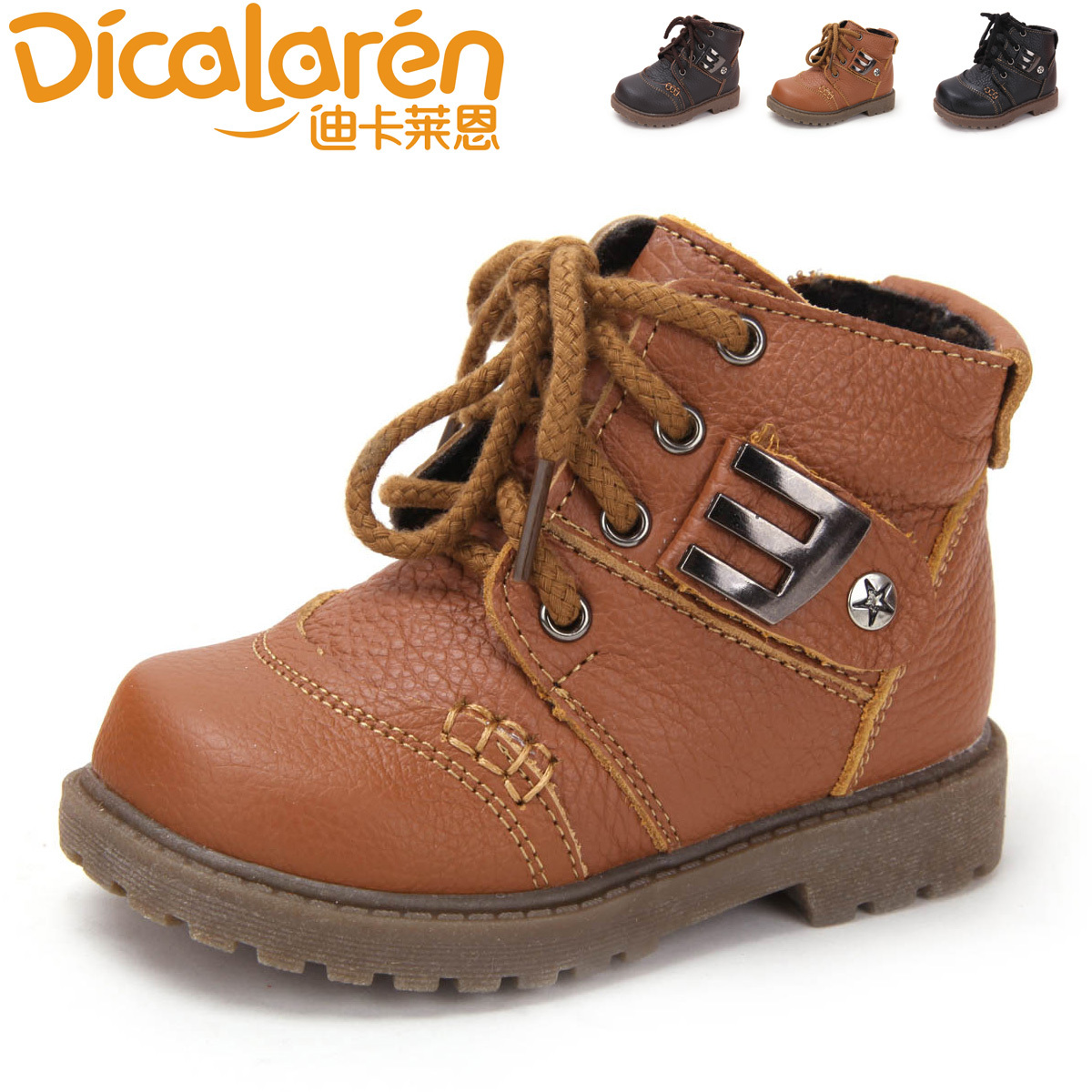 雪地鞋男童