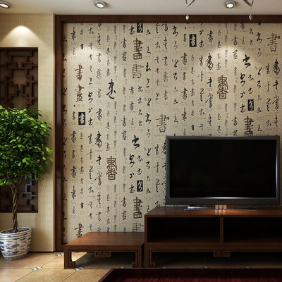 M crown new Chinese character calligraphy classic style living room wallpaper wallpaper TV backdrop study teahouse