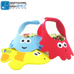 Козырек для купания Infants and guards S602