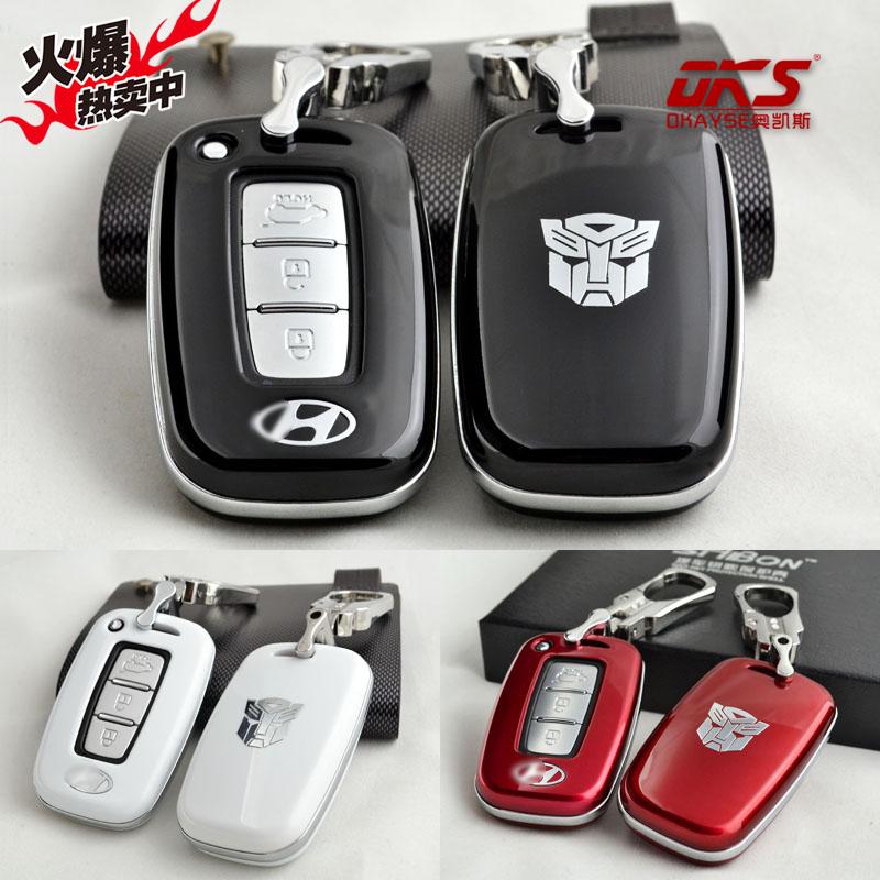 汽车钥匙链扣现代专用钥匙扣现代钥匙扣车用钥匙扣朗动瑞纳IX35