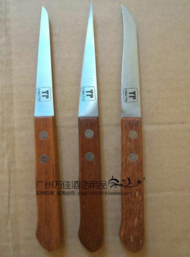 食品雕刻水果蔬菜刀具三件套装件 厨房三宝工具 餐饮烹饪雕刻用具