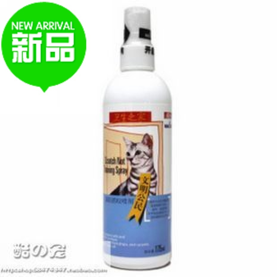 Spot Gold pet cats get bite-proof sprays against the closed area cat catch bad furniture 175ml cat special