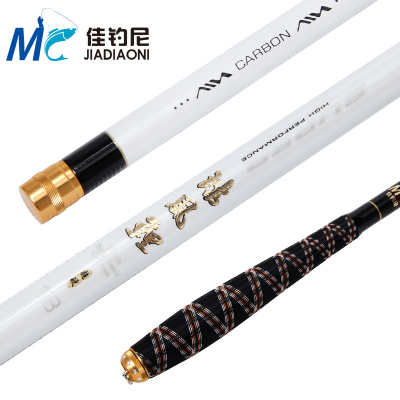 Good wind carp fishing Nirui 4.5 5.4 6.3 m Taiwan fishing rod superhard carbon ultralight fishing rod fishing rods fishing tackle