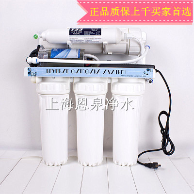 Special 400G no household water bucket RO reverse osmosis water purifier kitchen drinking straight water filter