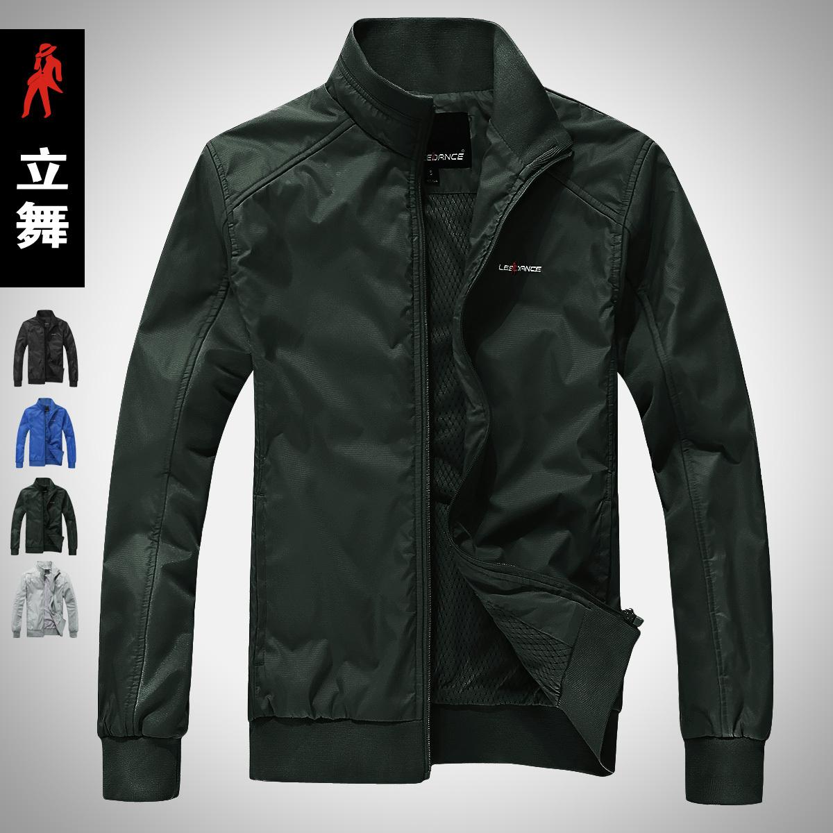Куртка Established dance 2091 2012 Полиэстер Воротник-стойка Модная одежда для отдыха