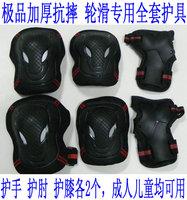 正品汉盾加厚成人儿童轮滑护具护手护肘护膝套装旱冰护具溜冰护具