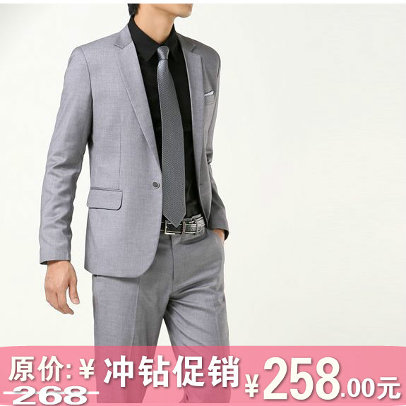 korean version of the slim suit suit suit male models fall wedding groom men's dress casual menswear suit