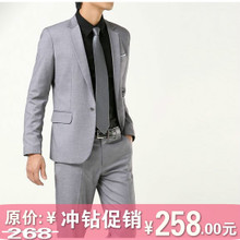 korean version of the slim suit suit suit male models fall wedding groom men's dress casual menswear suit Thumbnail