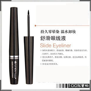 Over a hundred free shipping / gopas high Bo poem Shu slip liner pen / water / sweat / not blooming without makeup / genuine