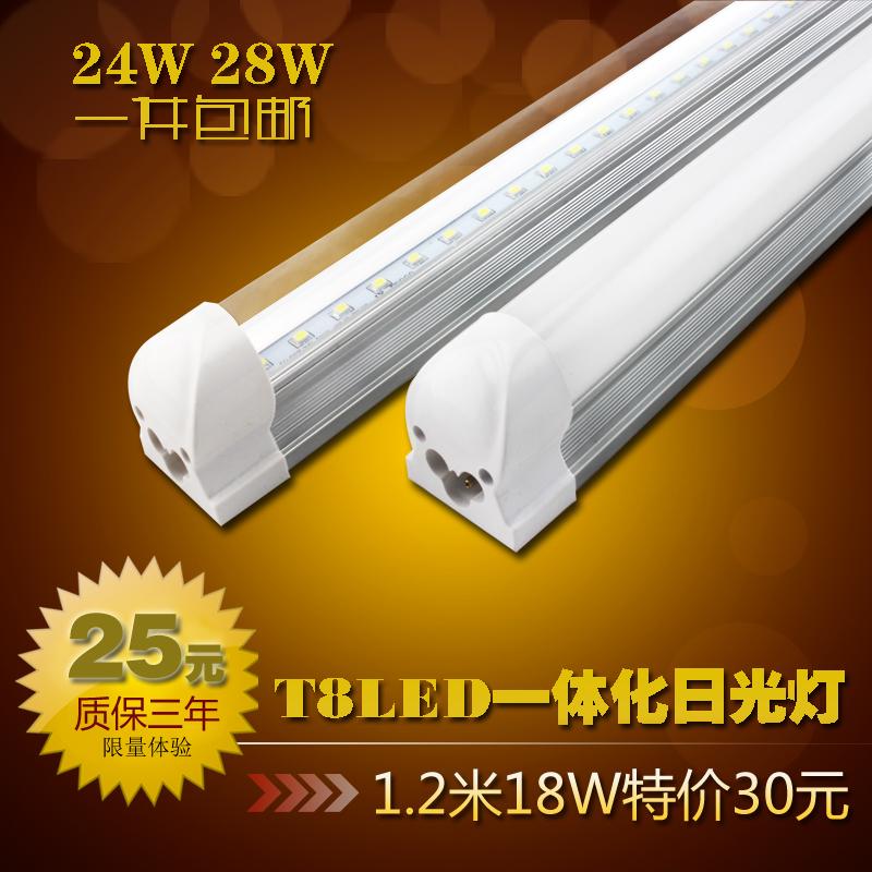 Светодиодная лампа M Yang led  18W 24W 28W T8 LED LED 0.6 1.2 - 1