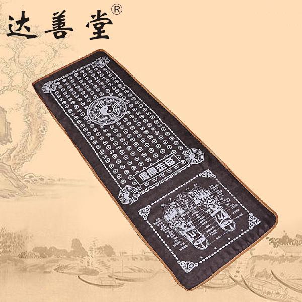 Рефлекторный массажный коврик для ног Dashantang
