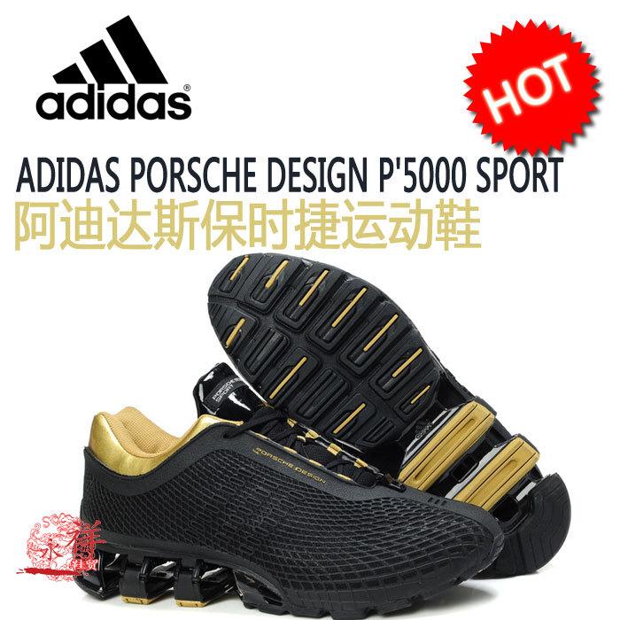 Спортивная обувь Adidas 09 Porsche Design P'5000 Sport/5