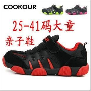 秋款 真皮耐磨男大童鞋儿童运动鞋休闲鞋防滑女童鞋亲子鞋26-41码