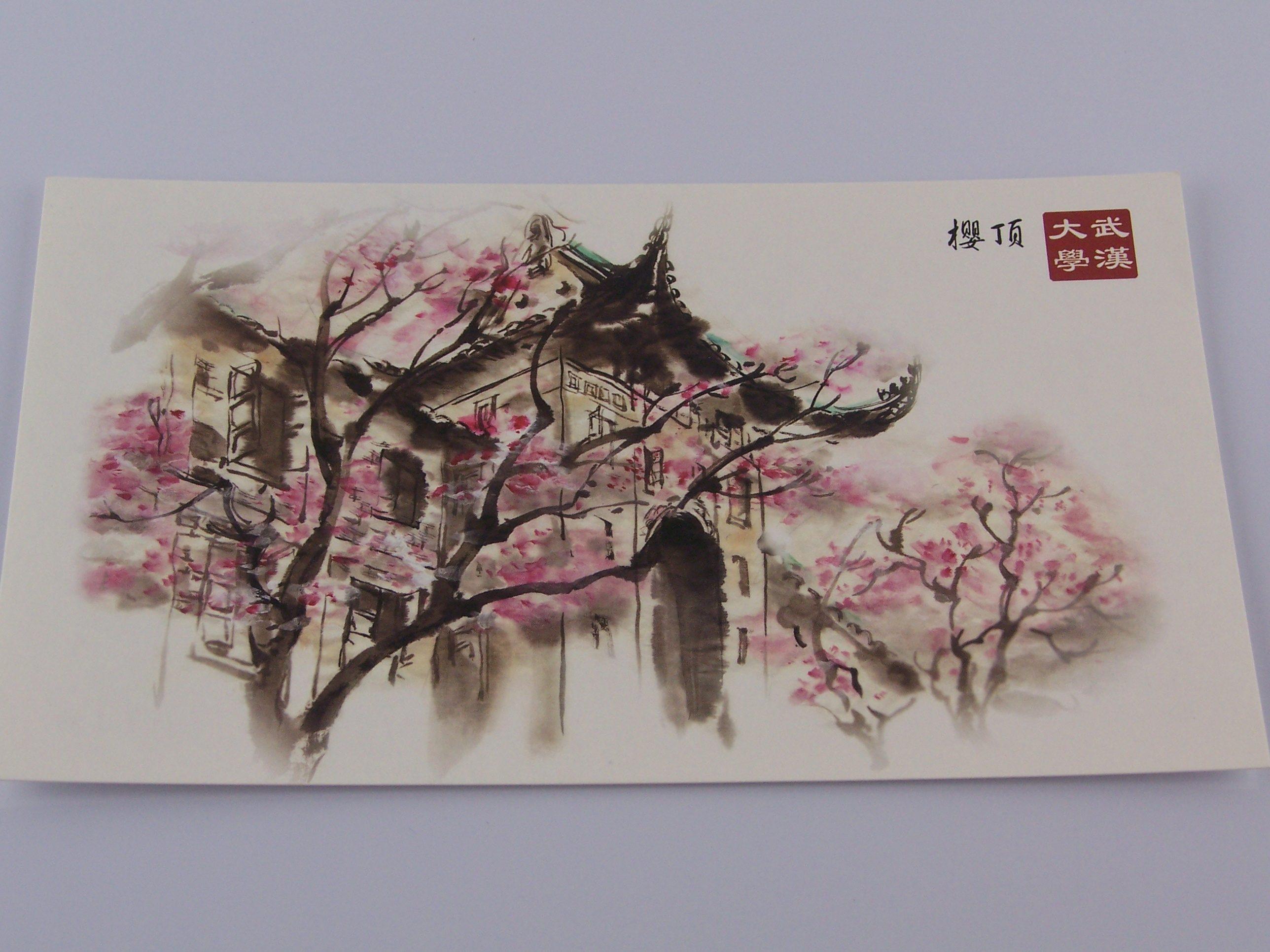 风景明信片 日本古风 原创手绘樱花明信片 自制创意diy 代写代寄图片
