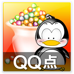 Автоматическая подзарядка Tencent 600q 60 q q пунктов очков баллов для 60q монета qb100