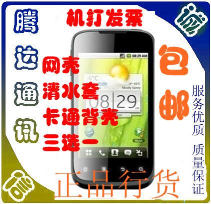 Мобильный телефон Huawei C8650 2.3 ROOT 8650+ Android / Эндрюс Емкостный сенсорный экран 3,5 дюйма Wi-Fi доступ в Интернет, GPS навигация 256 Мб