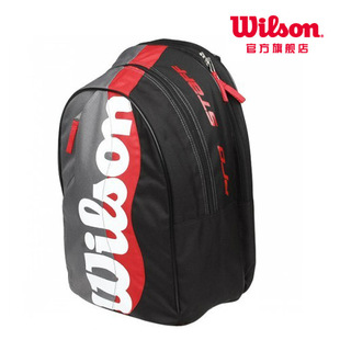 [50 percent] [Packages] Wilson/nCode/Weir WINS Pro Staff tennis backpack Z8445