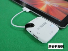Samsung with the Galaxy Tab 10.1 P7500 P7510 USB HUB + Multi-Card Reader