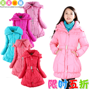 50 percent of domestic anti-Suekiyo special offer package mail ragazza MaxMara down jacket down jacket for children counter genuine 20#