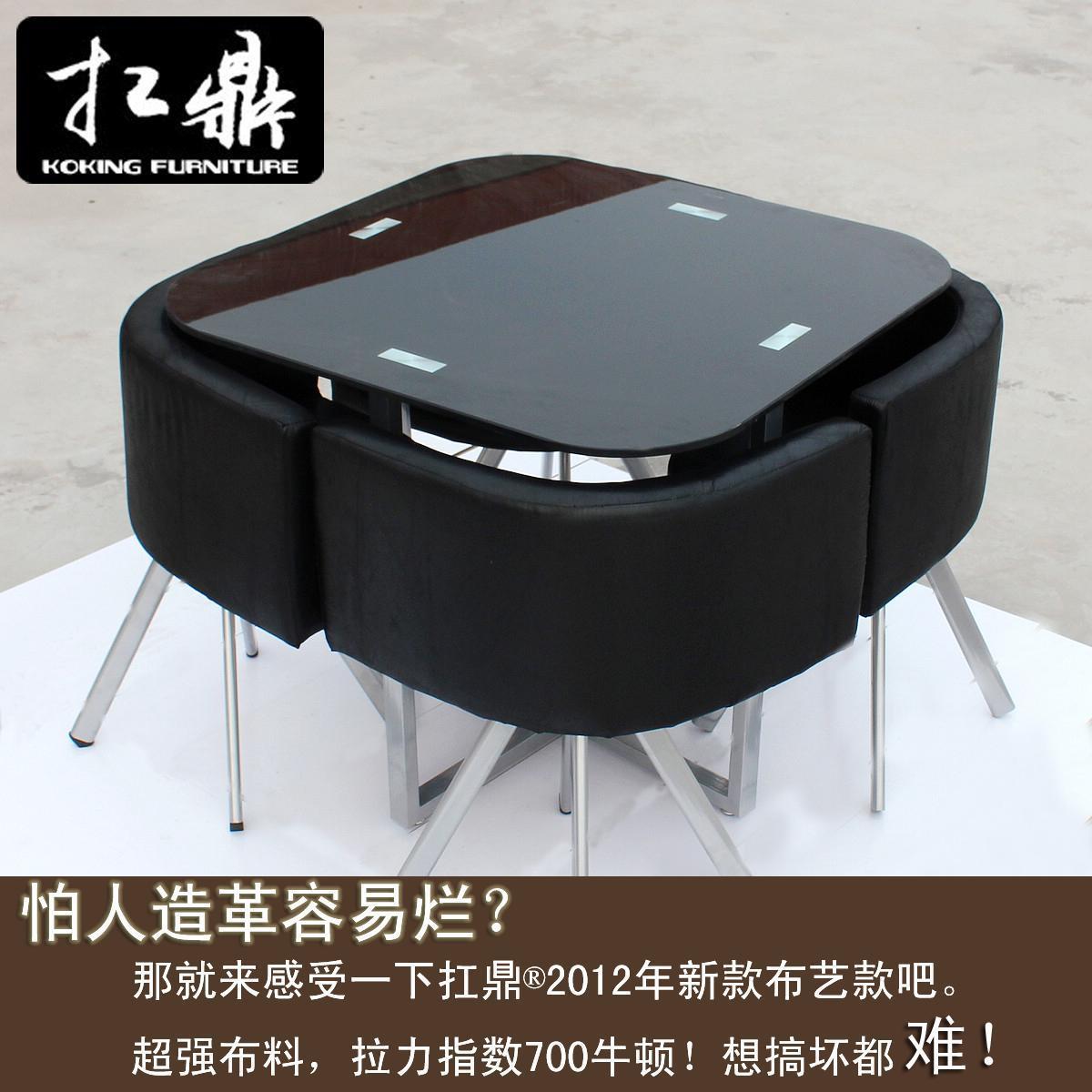 стол со стульями Carry the tripod