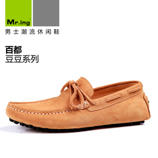 Mr.ing latest one-hundred men's fashion shoes leisure shoes by hand peas shoes F1359