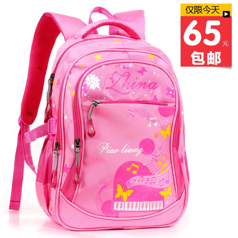 智纳 韩版新款 小学生书包女 双肩包休闲旅行背包3-6年级 中学生